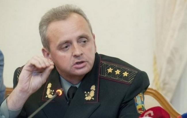 Муженка допитали у справі про збитий під Луганськом Іл-76