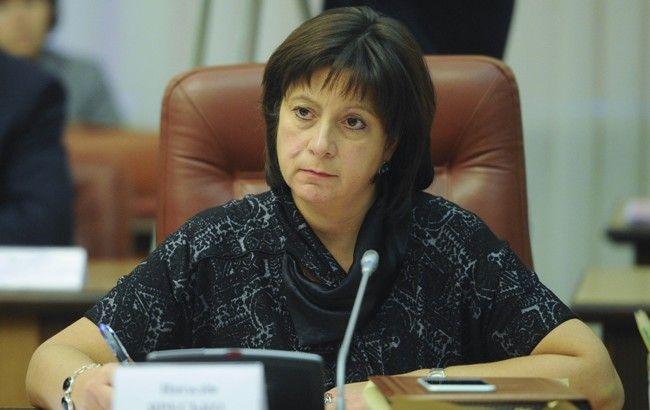 Яресько: Україна узгодила зМВФ підвищення соцстандартів