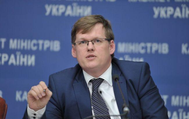 Розенко рассчитывает на неменее организованную кампанию назначения субсидий, чем впредыдущем году