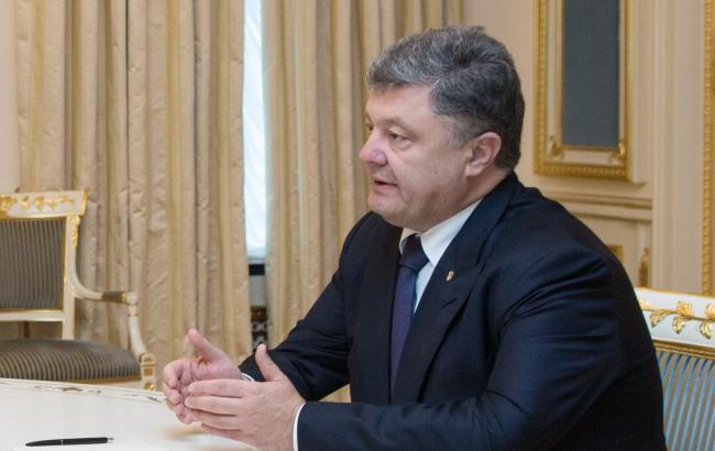 Порошенко: кредитори з РФ ще можуть приєднатися до переговорів з реструктуризації