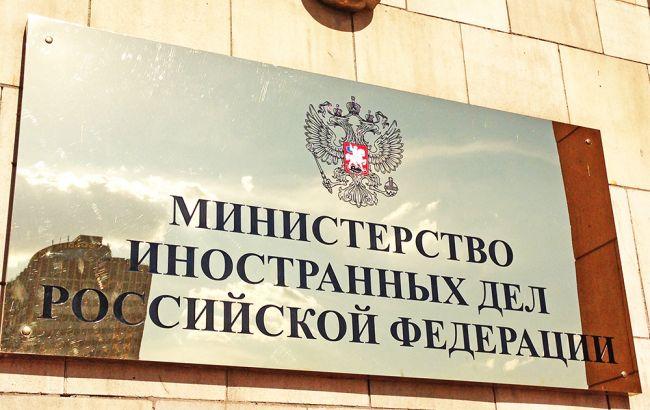 Фото: в российском МИДе удивлены высказыванием министра обороны Польши