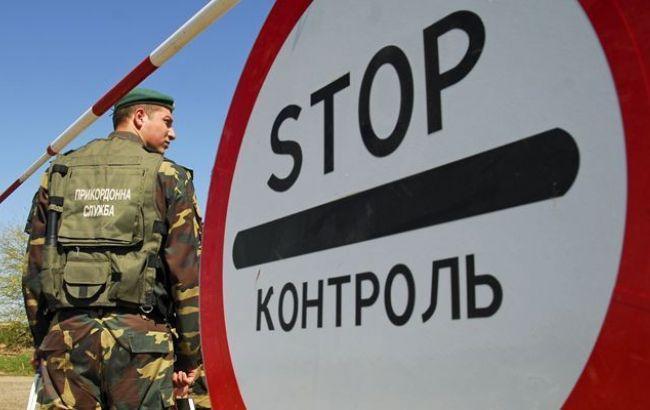 Фото: з держбюджету виділять 200 млн грн на облаштування кордону