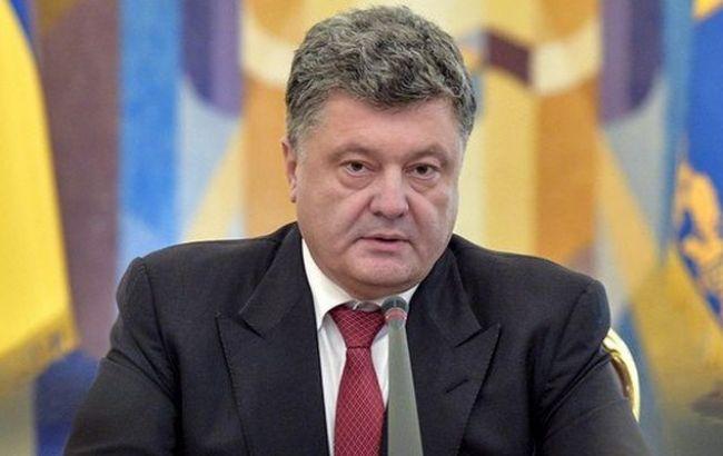 Фото: Порошенко расширил сферы деятельности дипломатических советников