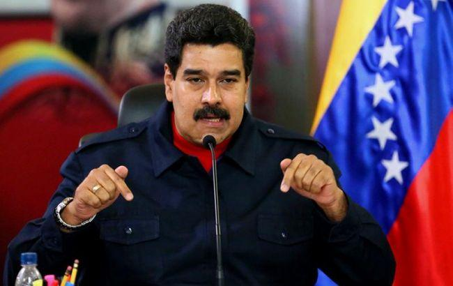 Фото: у Венесуелі схвалили заявку на референдум