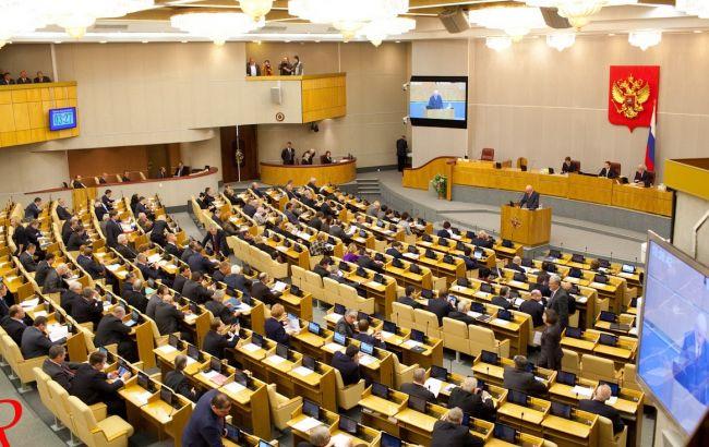 Фото: российские депутаты планируют изменить законодательство о выборах