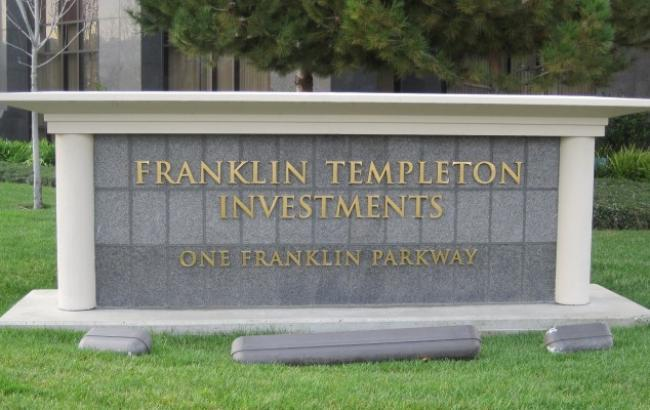 Фото:Фото: Група кредиторів обратилаь до фонду Franklin Templeton
