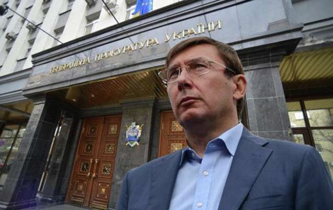 Фото: Юрій Луценко обіцяв перевірити паломників на металошукачі