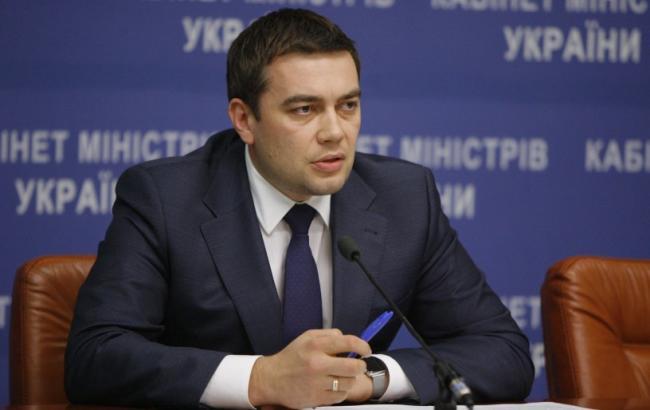 Фото: Максим Мартинюк став новим заступником голови Мінагрополітики