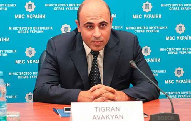 Фото: Тиграна Авакяна звільнили з посади заступника міністра МВС