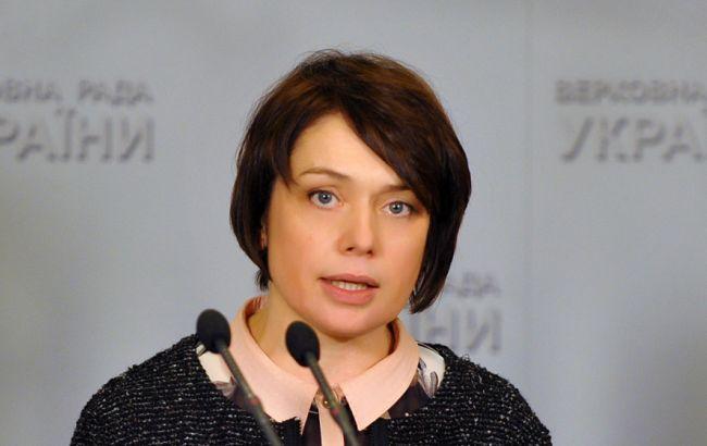 Фото: Лилия Гриневич рассказала, что делать, если не загрузился аттестат