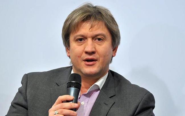 Фото: Данилюк рассказал, грозит ли Украине дефолт