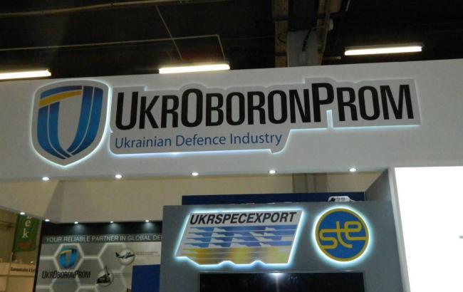 """Фото: на базе """"Укроборонпрома"""" в Сумской области произошел взрыв"""