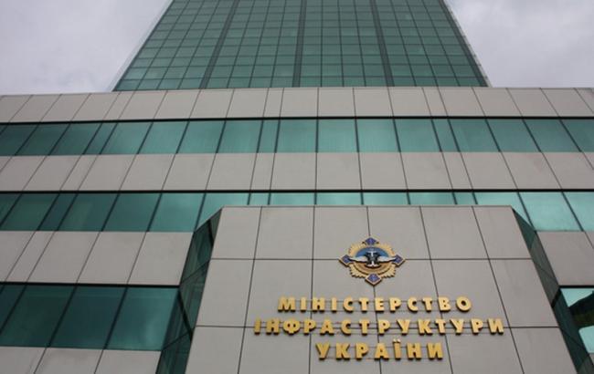 Фото: в Мінінфраструктури створять відділи із запобігання корупції