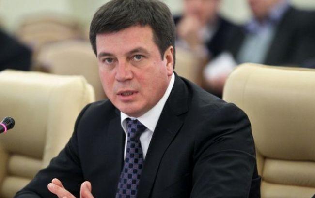 Фото: Зубко сподівається на прийняття законів по Фонду енергоефективності до 2017