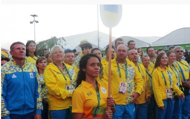 Фото: Украина на Олимпиаде 2016 в Рио