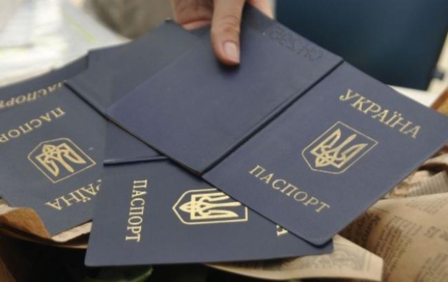 Фото: у Донецькій області розкрили схему незаконного оформлення документів мешканцям окупованих територій