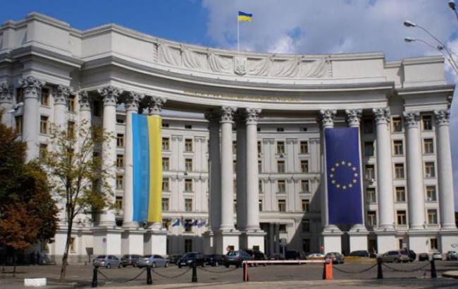 Фото: В МИД осудили организованную Кремлем провокацию