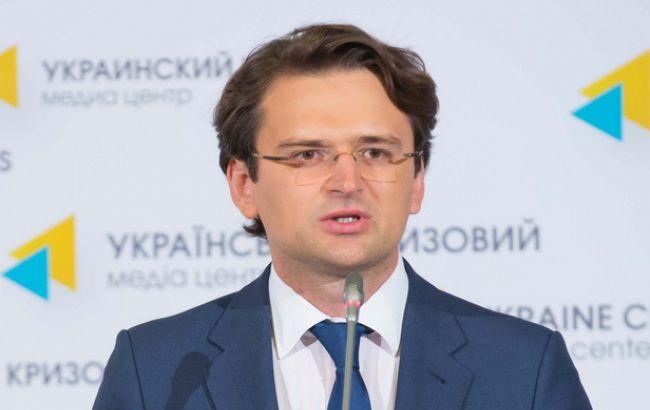 Фото: постпред Украины при Совете Европы Дмитрий Кулеба