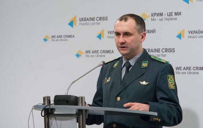 Фото: в ДПСУ повідомили, що пасажиропотік до Криму знизився