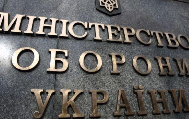Фото: Міністерство оборони України