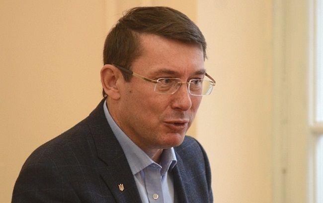 Фото: председатель фракции БПП в парламенте Юрий Луценко