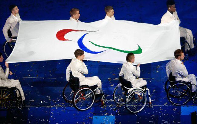Фото: российские паралимпийцы