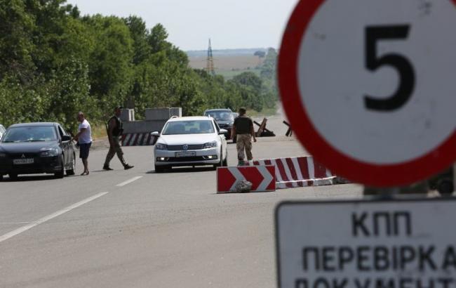 Фото: пограничные КПП на Донбассе
