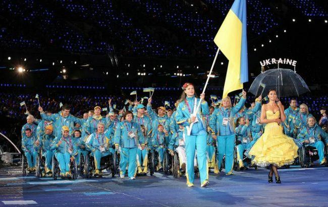 Фото: українські паралімпійці