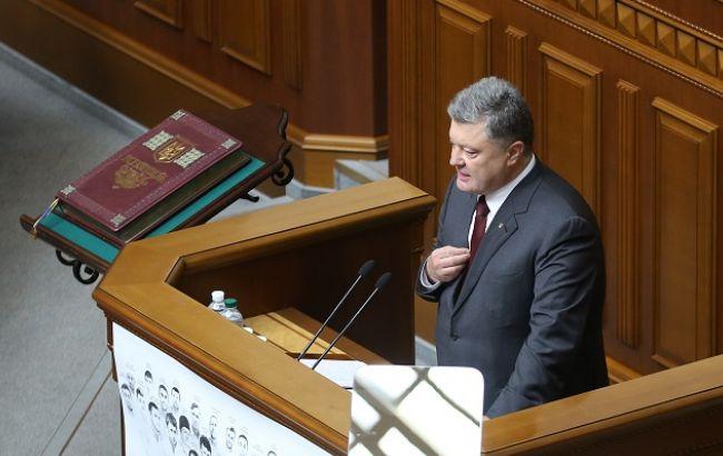 Фото: президент Петро Порошенко
