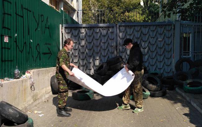 """Фото: активисты прекращают акцию протеста возле """"Интера"""""""