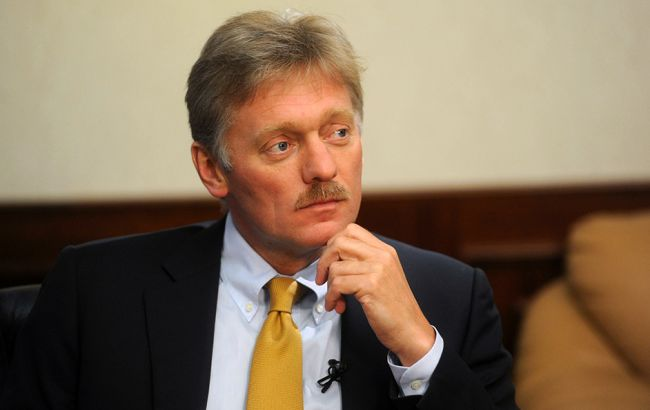 Фото: РФ обіцяє дзеркально відповісти на санкції США