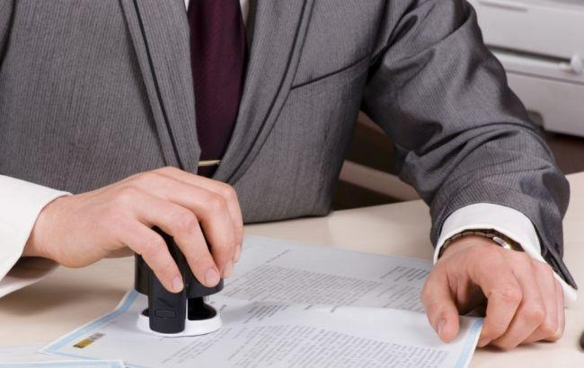 Фото: Рада планує скасувати печатки на документах