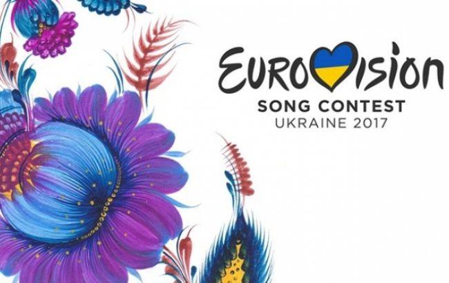 Фото: завтра стане відоме місто-господар Євробачення-2017