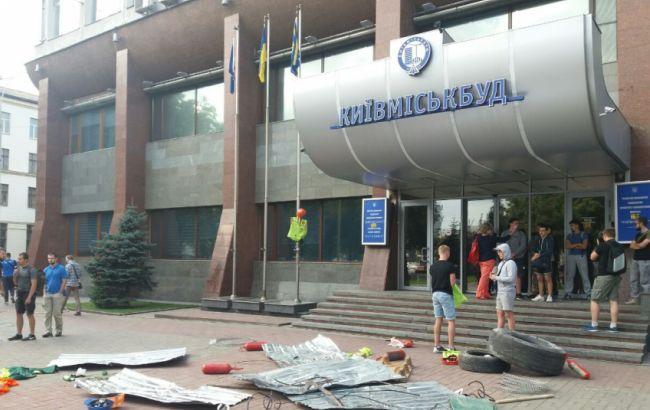 """Фото: блокування офісу """"Київміськбуду"""""""