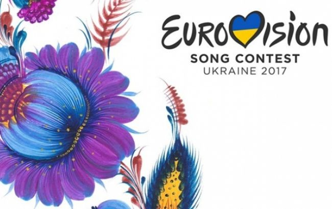 Фото: Євробачення пройде в Києві
