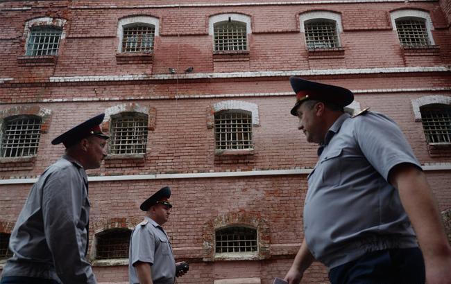 Фото: Російська в'язниця (РИА Новости)