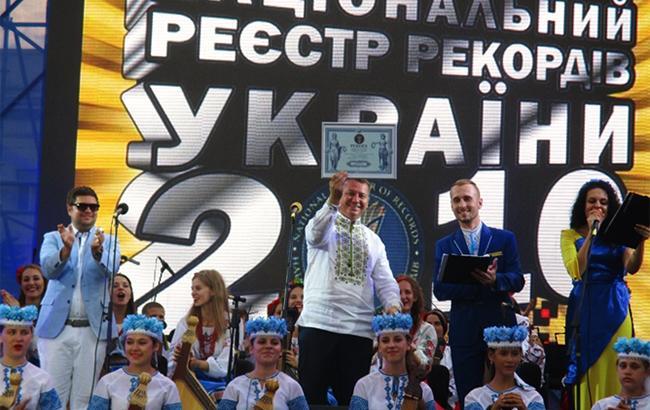 Фото: Рекорды Украины (khersonci.com.ua)