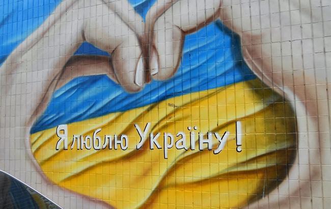 """Фото: Графити """"Я люблю Украину"""" (vkieve.net)"""
