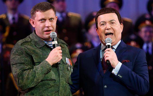 Фото: Захарченко и Кобзон (gazeta.ru)