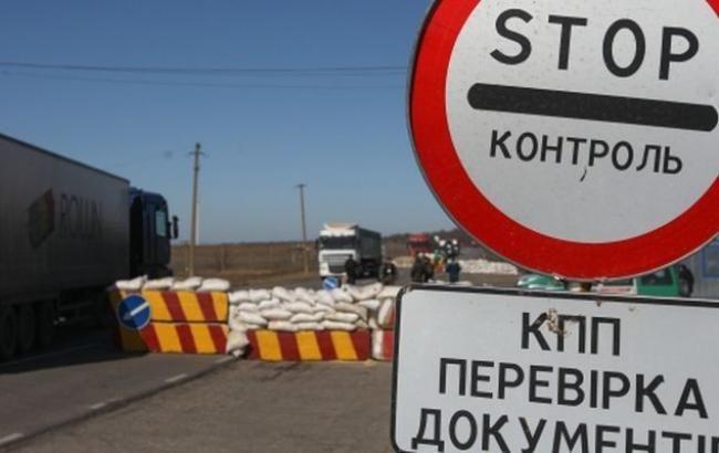 """Фото: КПВВ """"Марьинка"""" временно не работает"""