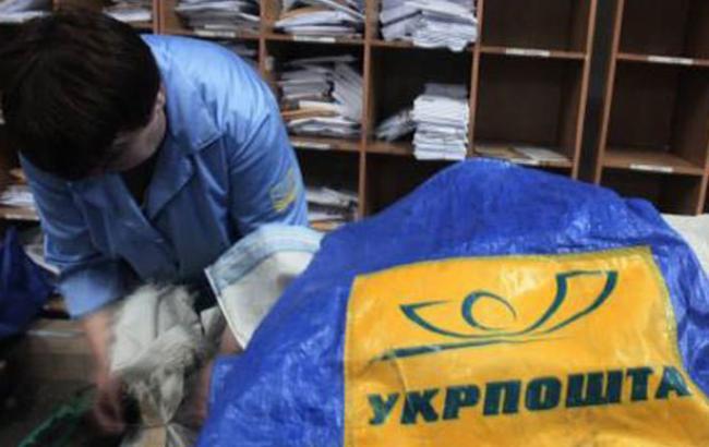 """Фото: СБУ разоблачила чиновника """"Укрпочты"""" на хищении денег на реконструкцию"""