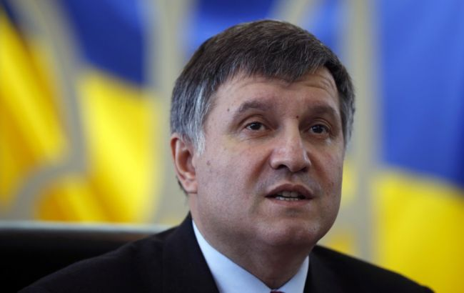 Фото: министр внутренних дел Арсен Аваков