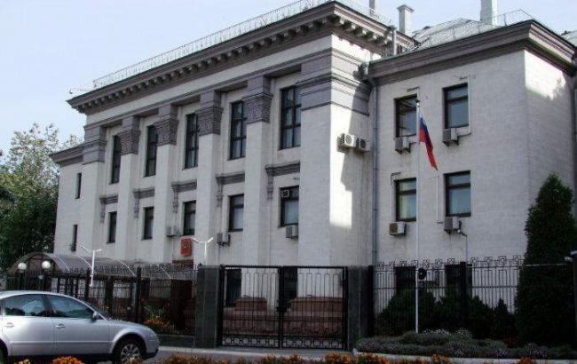 Фото: Посольство РФ в Киеве (hronika.info)