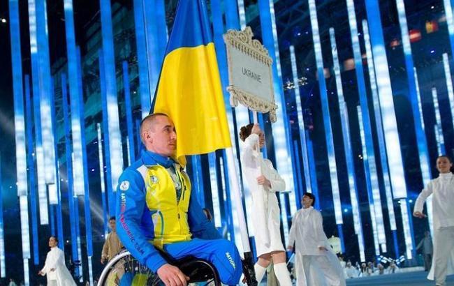 Фото: Паралимпиада-2016 (isport.ua)