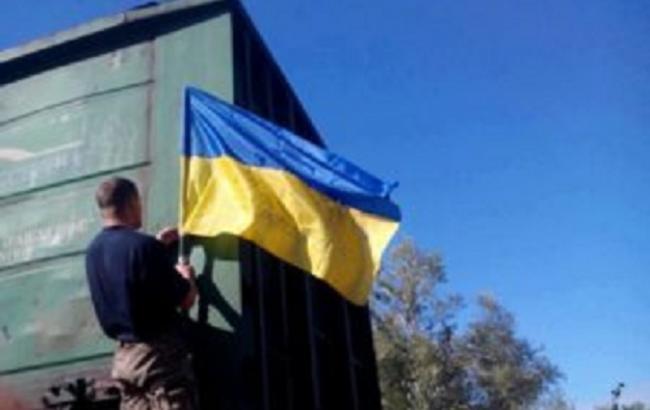 Фото: Прапор України (pulsfm.lg.ua)