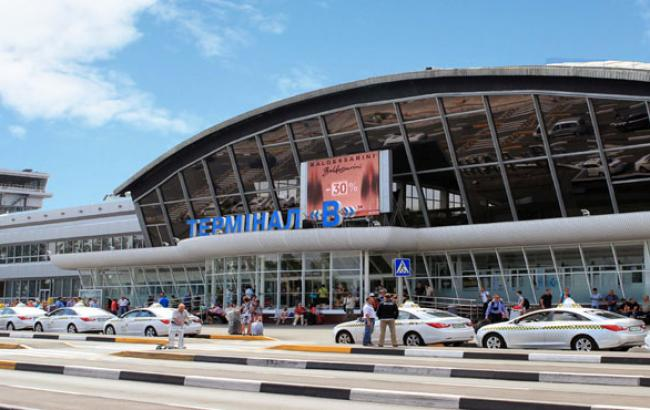 """Фото: Аеропорт """"Бориспіль"""" (kyivcity.travel)"""