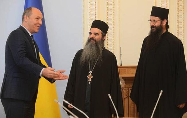Фото: Монахи святой горі Афон в Верховной Раде Украины (rada.gov.ua)