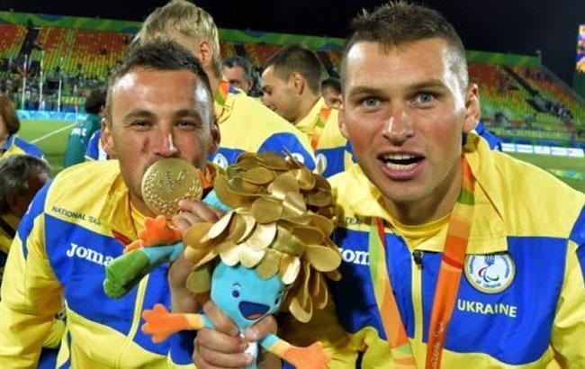 Фото: Члены сборной Украины на Паралимпиаде 2016 (Укринформ)