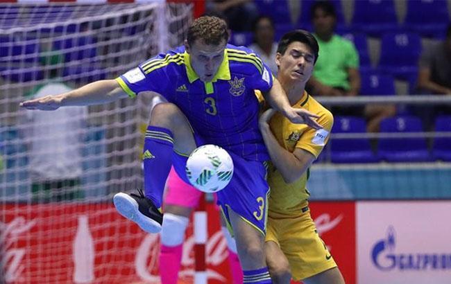 Фото: Украина - Австралия, футзал (futsal.com.ua)
