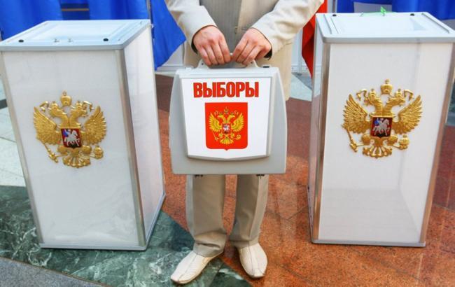 Фото: Выборы в России (burkprf.ru)
